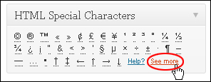 HTML Special Characters Helper - WordPress Plugin